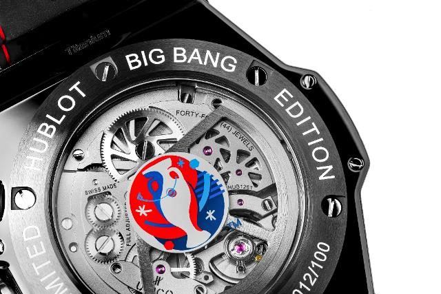 l_big-bang-unico-bi-retrograde-chronograph-uefa-euro2016-caseback-1